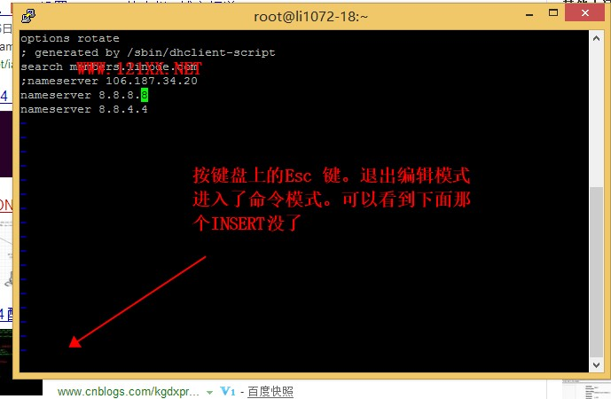 Linode wget: unable to resolve host address 无法下载国内网站文件。解决办法