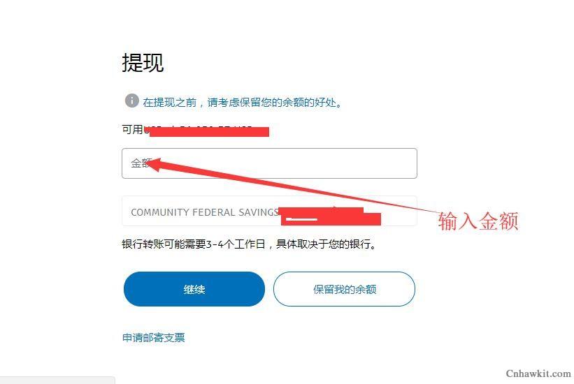 2020Paypal最新提现方式绑定Payoneer免费转账